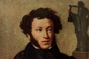 Александр Пушкин — Узник