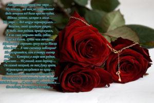 Душевные стихи
