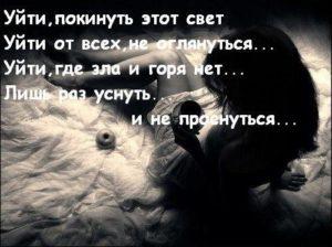 Лучшие стихи