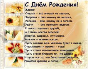 Позитивные стихи