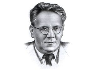 Самуил Маршак стихи для детей