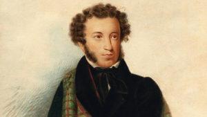 Стихи Александра Пушкина для детей