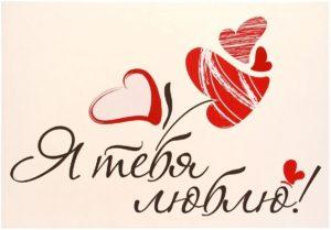 Стихи любимой