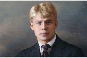 Стих Белая береза Сергей Есенин
