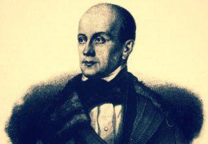 Стих К Чаадаеву Александр Пушкин
