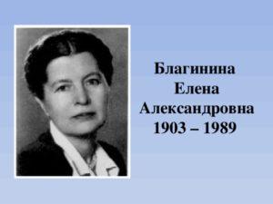 Стихи девушке о том как она устала на работе хорошо оплачиваемая работа в москве для девушек