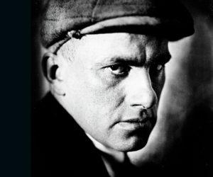 Стих Послушайте Владимир Маяковский