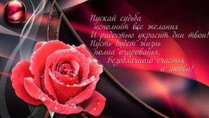 С днем рождения женщине красивые стихи
